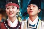 Korean Drama, The Lovers Of Red Sky Episode 8 English Sub, Fate of Life and Love