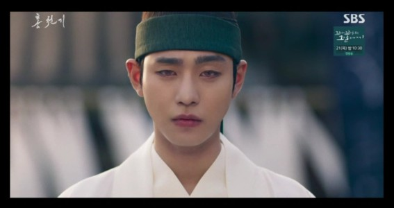 Korean Drama The Lovers Of Red Sky Episode 13 English Sub, Sealing Ceremony